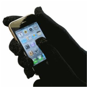 guantes tactiles